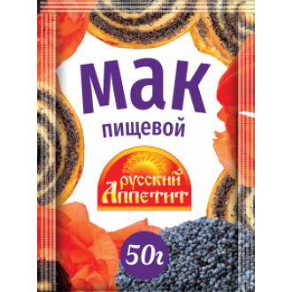 """Мак """"Русский Аппетит"""" 50гр*25*3бл"""