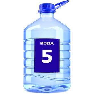 Вода питьевая 'Кристаллическая  ' 5,0л*2шт