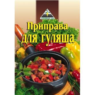 Приправа 'Для гуляша 'ЦИКОРИЯ DISPL 30г*...