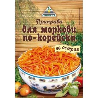 Приправа 'Для моркови по-корейски не ост...