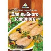 Желатин для рыбного заливного 'Цикория '40г*60