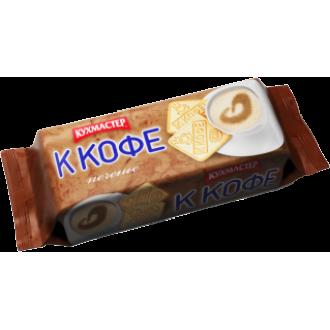 Печенье сахарное Кухмастер 'К кофе ' 220...