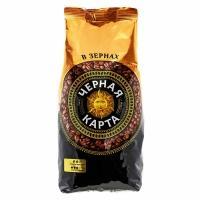 Черная карта кофе зерно  1кг*6