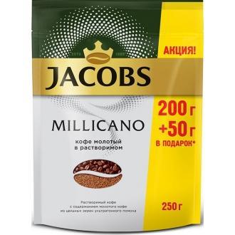 Якобс Монарх  кофе ПАКЕТ 250г*6 MILLICANO