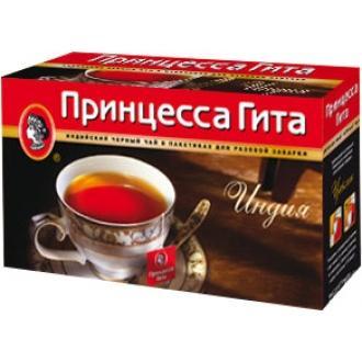 Принцесса  Гита чай 25 пак*2 г*(18) черный