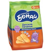 Печенье Бонди Бегемотик Яшкино 180г*10 обогащенное йодом