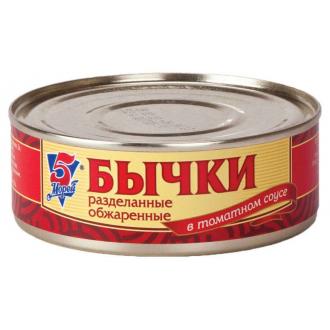 Бычки обжар. в т/с 5 морей 240 гр.*24