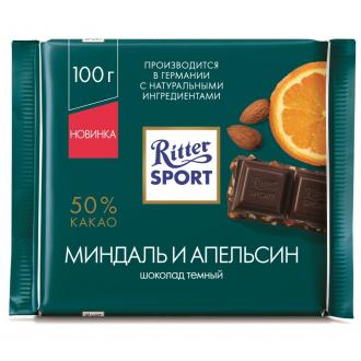 Риттер спорт 100г*12 Миндаль и Апельсин