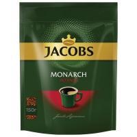 Якобс Монарх  кофе ПАКЕТ 150г*9 ИНТЕНС