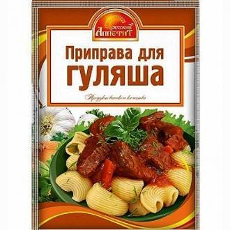 Приправа для Гуляша  'Русский Аппетит ' ...