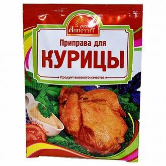 Приправа для Курицы  'Русский Аппетит ' ...