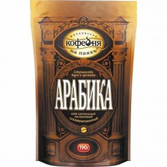 Кофейня на паяхъ ПАКЕТ кофе 190г*10  АРАБИКА