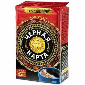 Черная карта кофе молотый для чашки 250г...