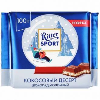 Риттер спорт 100г*12 Кокосовый десерт