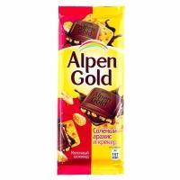 Альпен Гольд  85гх21шт Соленый арахис и крекер