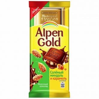 Альпен Гольд  85гх21шт Соленый миндаль и...