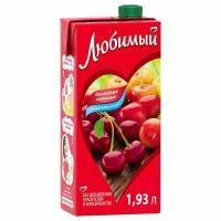 Сок 'Любимый '1,93л*6 Яблоко/Вишня/Черешня (напиток)
