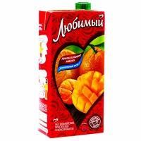 Сок 'Любимый '0,95л*12 Апельсин/Манго/Мандарин (напиток)