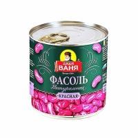 Фасоль красная Дядя Ваня ж/б 400г*12 ключ