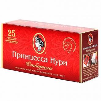 Принцесса  Нури  чай 25 пак*2 г*(18) Отб...