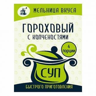 """Суп Гороховый с копченостями """"Мельн..."""