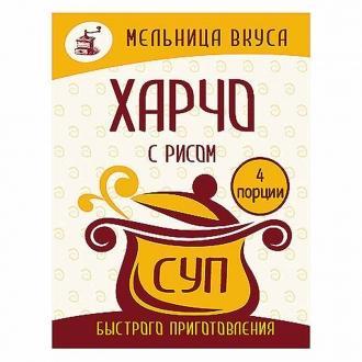 """Суп Харчо с рисом """"Мельница вкуса&q..."""