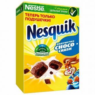Несквик Подушечки 220г*8 Шоколадные