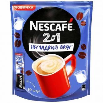 Нескафе 2 в1 8г*10 *(30бл) Несладкий вкус