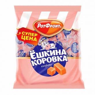 Ёшкина коровка РФ сливочная 250г*10