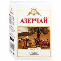 Азерчай 400г*10 Букет черный байховый(коробка)