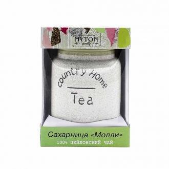 HYTON чай черный керамическая сахарница 50гр*18 Молли