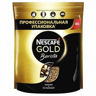 Нескафе Голд  ПАКЕТ 400 г*12  BARISTA Stily