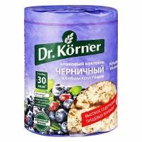 Хлебцы  'Dr. Korner ' Черничный 100гр*20