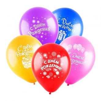 Воздушные шары  'День рождения ' 50шт(па...