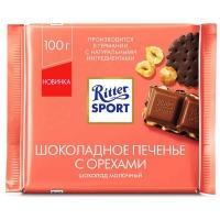 Риттер спорт 100г*12 Печенье шоколадное с орехами