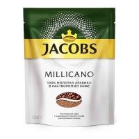 Якобс Монарх  кофе ПАКЕТ 120г*9 MILLICANO