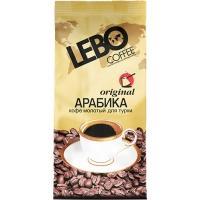 Лебо кофе  200г*25 Молотый  для турки Оригинал
