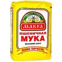 """Мука в/с""""Макфа""""1кг*10"""