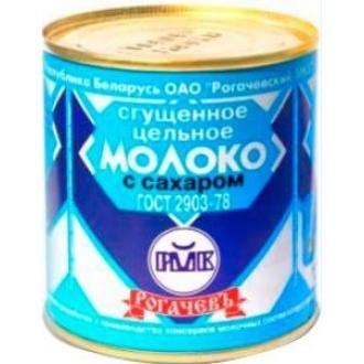 Молоко сгущённое 8,5% ж/б 380г*30 Рогачев
