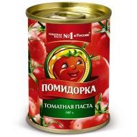 """Томатная паста """"Помидорка"""" ж/б ключ 140г*50"""
