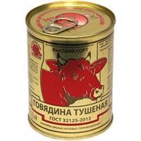 Говядина тушеная в/с ключ ГОСТ ж/б 338г*45 /Березовский МК/