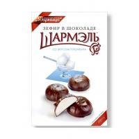"""Зефир в шоколаде""""Шармель""""Пломбир 250г*8"""