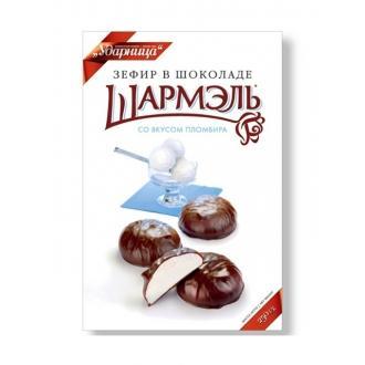 Зефир в шоколаде 'Шармель 'Пломбир 250г*8