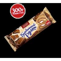 Рулет 'Русский Бисквит '300г*10 Шоколадный