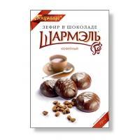 """Зефир в шоколаде""""Шармель""""Кофейный 250г*8"""