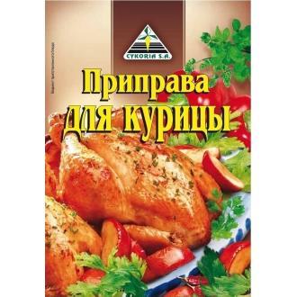 Приправа 'Для курицы ' ЦИКОРИЯ DISPL 40г*25