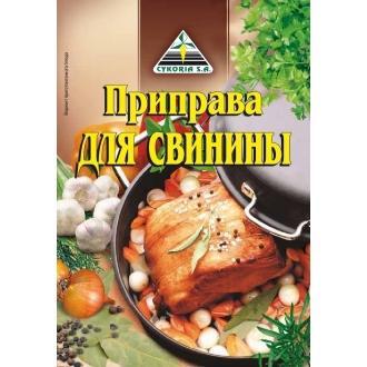 """Приправа""""Для свинины"""" ЦИКОРИЯ DISPL 30г*40"""