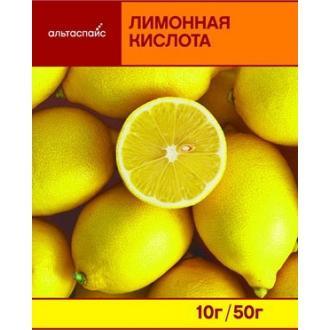 Лимонная кислота 'АльтаСпайс '50г*25