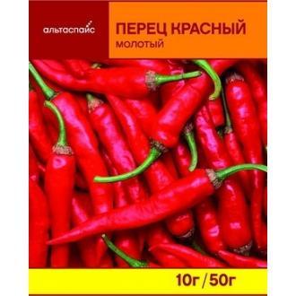 "Перец красный молотый""АльтаСпайс""50г*25"