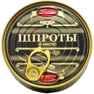 """Шпроты в масле из балтийской кильки """"Барко"""" 160гр*72 ключ"""